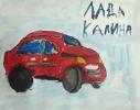 Мой любимый автомобиль ВАЗ